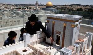 הדגמה של בית המקדש