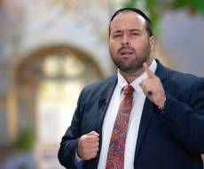 פרשת 'בראשית' עם הרב צבי הורביץ • צפו