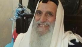 המשפחה מתחננת: 'התפללו לרפואת אבא'