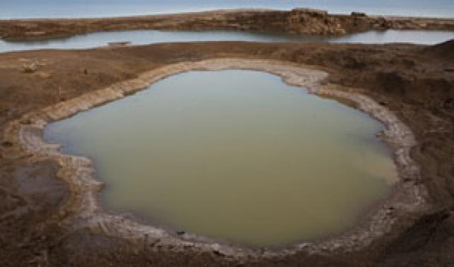 ים המלח (צילום: פלאש 90)