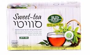 סוויטי. - סוויטי: תה לימים מתוקים במיוחד - אין צורך בסוכר