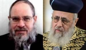"""הגר""""י יוסף והרב אוריאל לביא"""