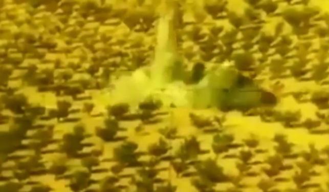 """תקיפת מל""""ט. ארכיון"""