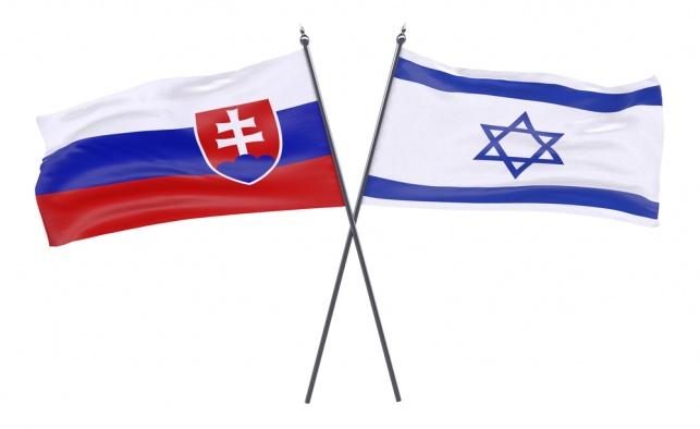 דגלי סלובקיה וישראל