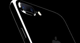 מעצמת הייטק: האייפון הבא מפותח בישראל