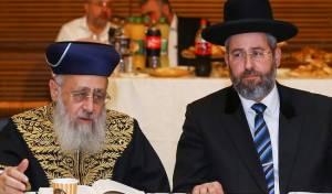 הרבנים הראשיים - הרבנות: הכירו ב'יורה יורה' בלימודי משפטים
