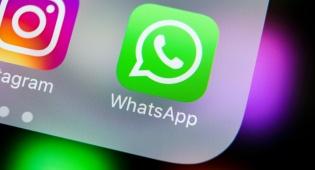 וואטסאפ משפרת את האפליקציה לאייפון