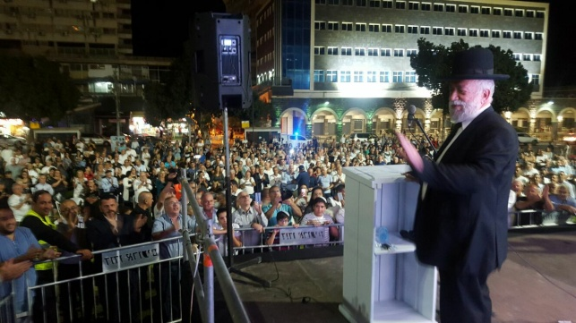 הרב שלמה דידי בעצרת, הערב