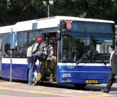 אילוסטרציה - נמשכת ההוזלה בנסיעות בתחבורה ציבורית