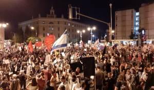 המפגינים, סמוך לבלפור