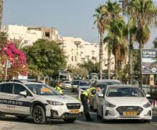 שוטרים בסגר