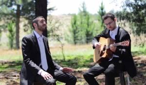 להקת 'דרך אחים' מבצעים - 'ניגון פיאסצנה'