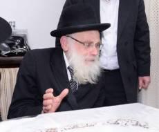 הגאון רבי משה יהודה שלזינגר