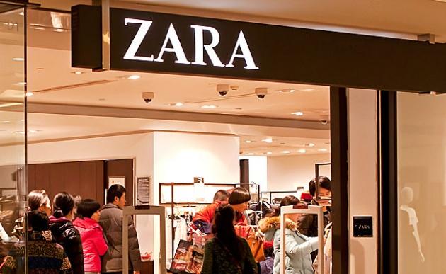 סניף של זארה