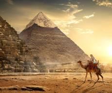 מצרים מציגה: רוצים אזרחות? תשלמו