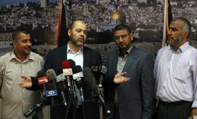 המשלחת הפלסטינית בקהיר