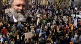פוברסקי על רקע ההפגנה