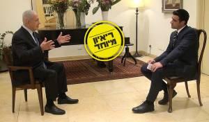 ראש הממשלה נתניהו בריאיון ל'כיכר השבת'