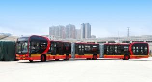 האוטובוס הארוך