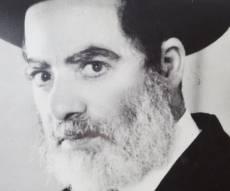 """רבי אברהם אבוחצירא זיע""""א"""
