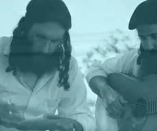 """האחים והבה בסינגל חדש: """"ארבע עונות"""""""