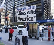 """""""היהודים שולטים באמריקה"""" - אנטישמיות בארה""""ב"""