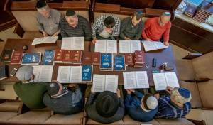 היהודים לומדים