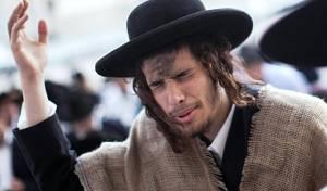 שק ואפר ברחובות ירושלים