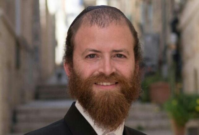ההתעצמות הישראלית - מימדי עומק של יהדות ולאום