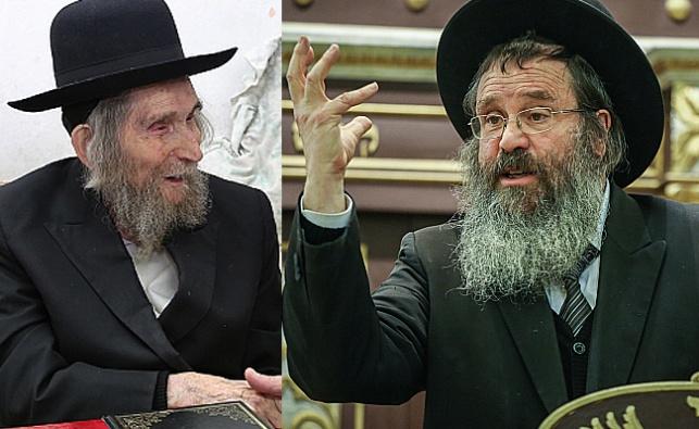 הגאון רבי דוד כהן ומרן הרב שטיינמן
