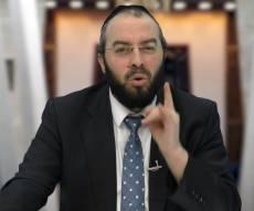 פרשת ויקרא עם הרב נחמיה רוטנברג • צפו