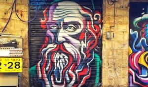 """גרפיטי של האדמו""""ר הזקן בשוק מחנה יהודה, ארכיון"""
