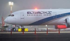 רבנים יגיעו לנמל התעופה וימחו נגד 'אל על'