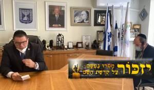 ראש עיריית צפת בקריאת תהילים • צפו