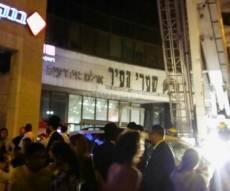 השריפה באולם - הוצא צו סגירה לאולם השמחות 'שערי העיר'