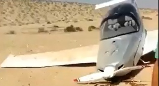 מתא הטייס: נחיתת החירום של המטוס הקל בנגב