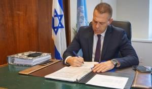 """שגריר ישראל בארה""""ב ובאו""""ם"""