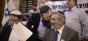 ראשי 'עוצמה יהודית'. ארכיון