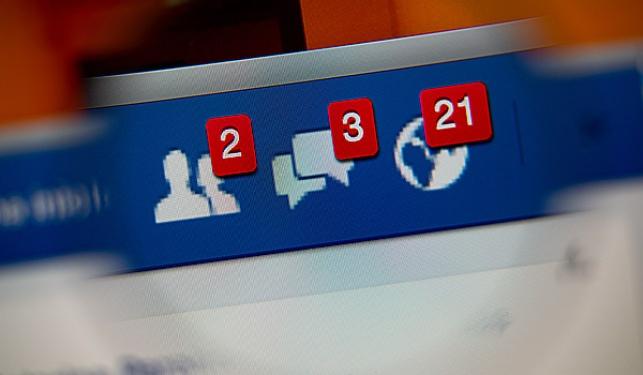פייסבוק מתנצלת על הניסוי בגולשים