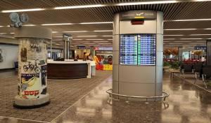 """טרמינל הלואו-קוסט המתחדש של נתב""""ג. אילוסטרציה"""