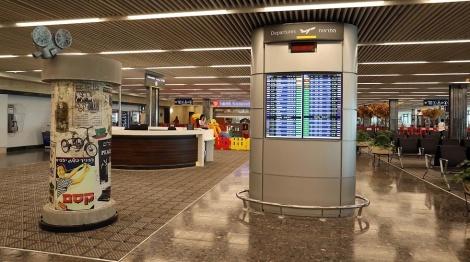 """טרמינל הלואו-קוסט המתחדש של נתב""""ג. אילוסטרציה - התראה: היזהרו מתרמית בחברות לואו-קוסט"""
