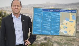 """ברקת וחלוקת ירושלים - ברקת הציג את ההסכם ל""""חלוקת ירושלים"""""""