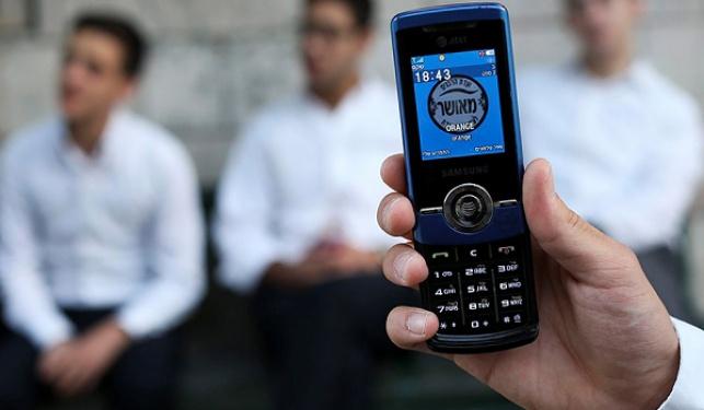 טלפון כשר
