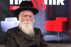 הגאון רבי יצחק דוד גרוסמן בריאיון אישי. צפו