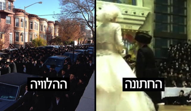 משמאל: חיה פייגא ביום חתונתה, לפני כשנה. מימין: ארונה, היום