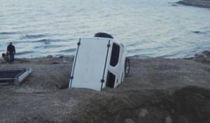 תיעוד: זה מה שקרה למטיילים  בים המלח