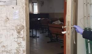 בית הכנסת בו נעצרו