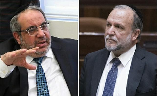 איציק כהן ויגאל גואטה