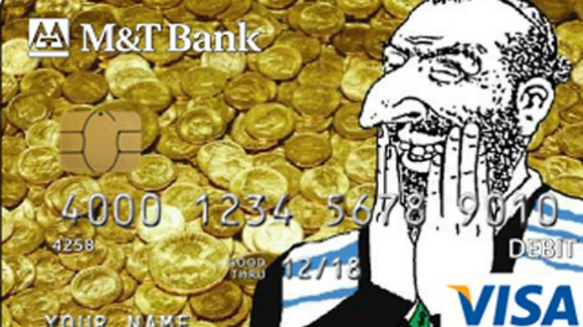 בנק נורבגי הנפיק כרטיס אשראי אנטישמי