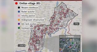 """המפה השגויה - מפת התקיפות שצייץ צה""""ל - פיקטיבית"""